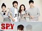 [단독] KBS, 금토드라마 신설…tvN·JTBC와 경쟁 스타트
