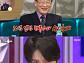 '라디오스타' 이순재ㆍ최민용ㆍ신지ㆍ김혜성, '하이킥'의 반가운 얼굴들(종합)