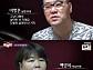 """이병훈, 아내에 폭력적 행동+잔소리…네티즌 분노 """"치료 필요"""""""