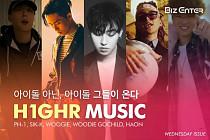 [비즈카드] '주간아이돌' 하이어뮤직 래퍼들의 매력