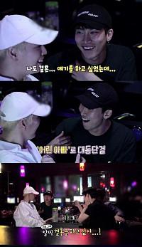 '현실남녀2' 서은광, '어린 아빠' 되려는 이유는?…술자리서 속마음 고백