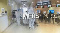 인천서 메르스 의심환자 발생…2차 검사도 '음성', 격리 해제