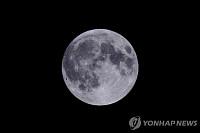 [오늘날씨]추석, 전국서 보름달 볼 수 있다... 일교차 주의