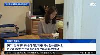 """母 """"일하느라 손 못 잡아줬다""""…인천 중학생 추락사, '워킹맘'의 비애"""