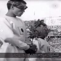 """""""가슴에 단 빨간 구멍""""…'고등래퍼3' 정지웅, 故 손기정 기렸다"""