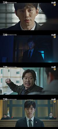 tvN '자백', 첫방 최고 5.7% 기록…이준호X유재명 살인 사건 두고 대립