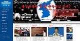 [6.25 사이버테러] 북한 추정 세력, 청와대ㆍ국가정보원까지 해킹 '속수무책'