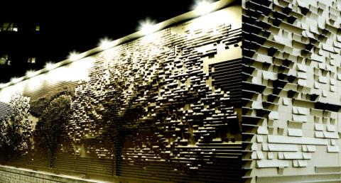 GS건설'자이(Xi)', 독일 레드닷 디자인 공모전 수상 - 이투데이