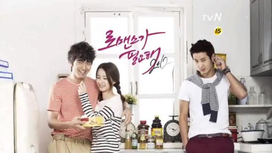 Doramas coreanos comedia romantica online dating 2