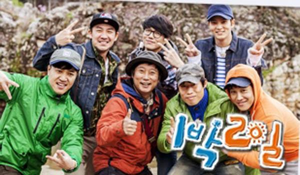 20131105084703 365370 600 351 - ТВ шоу Южной Кореи