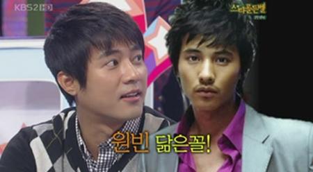 ▲배우 고주원 (출처=KBS 2TV '스타골든벨' 방송화면 캡처 )