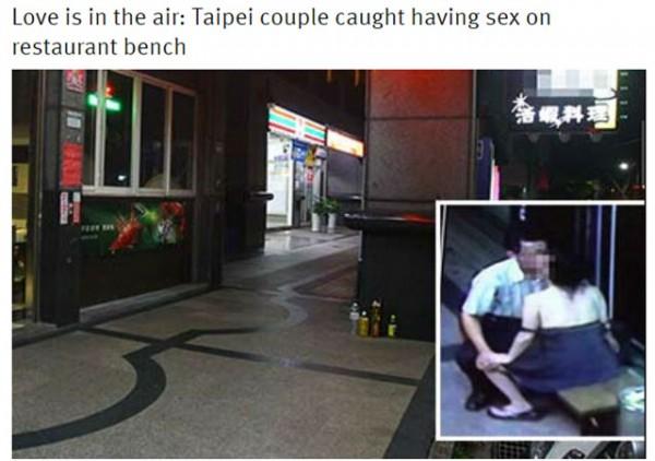 [포토] 식당 앞 벤치에서 '뜨거운 사랑' 나눈 중년 커플 - 이투데이