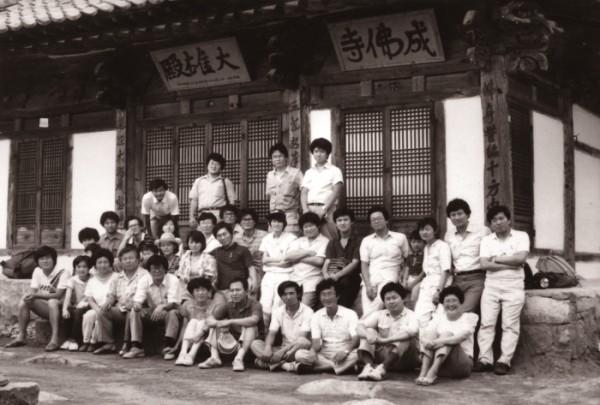 ▲1986년 여름 자유실천문인협의회 채광석 총무간사 시절 회원 하계수련회 모임에서