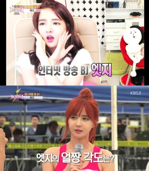 (사진=KBS 2TV '출발드림팀2' 방송 캡쳐)