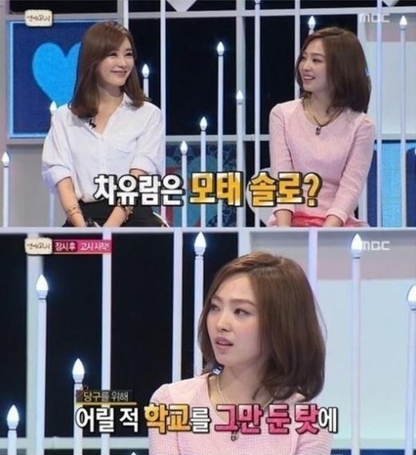 """차유람, 결혼 4개월 만에 출산…알고보니 모태솔로? """"연애한 적 없어"""" 고백"""
