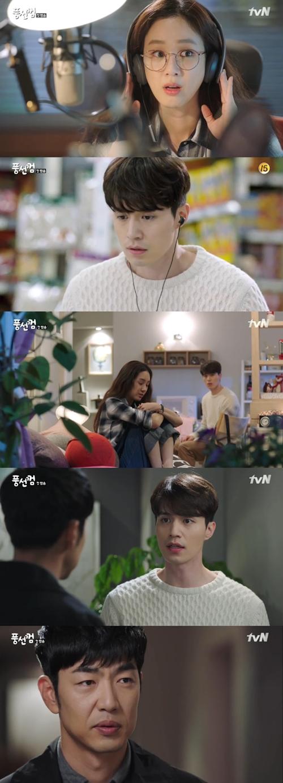 (사진=tvN 방송화면)