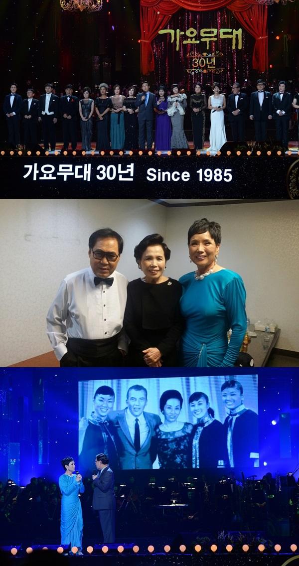 ▲'가요무대' 30주년 특집 (사진제공=KBS )