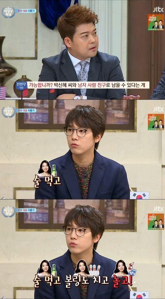 ▲'비정상회담' 이홍기(출처=JTBC '비정상회담' 영상 캡처)