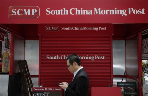 ▲중국 전자상거래업체인 알리바바가 20억 6000만 홍콩달러(약 3154억원)에 홍콩 영자지인 사우스차이나모닝포스트(SCMP) 미디어사업부를 인수했다. AP/뉴시스