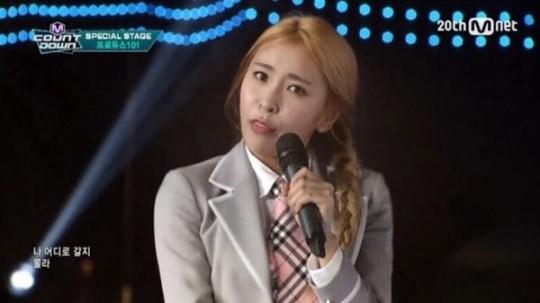 (출처=Mnet '엠카운트다운')
