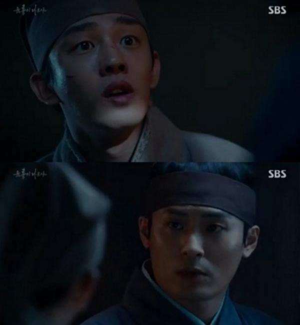 ▲배우 유아인, 최대훈(출처=SBS '육룡이 나르샤' 방송화면 캡처 )