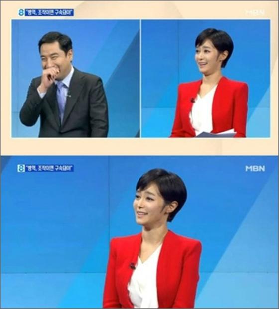 (사진=MBN '뉴스 8')