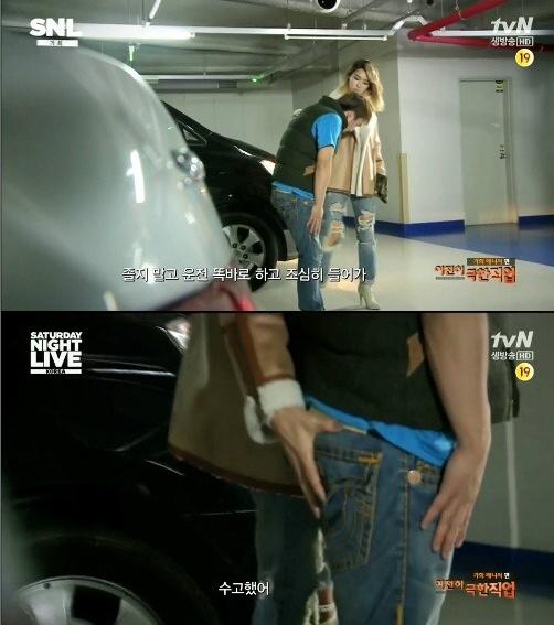 (출처=tvN 'SNL 코리아' 방송 캡처)