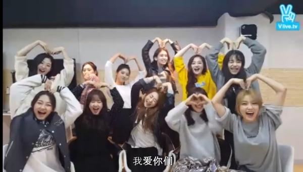 ▲'프로듀스101' IOI(출처=브이앱 영상 캡처)