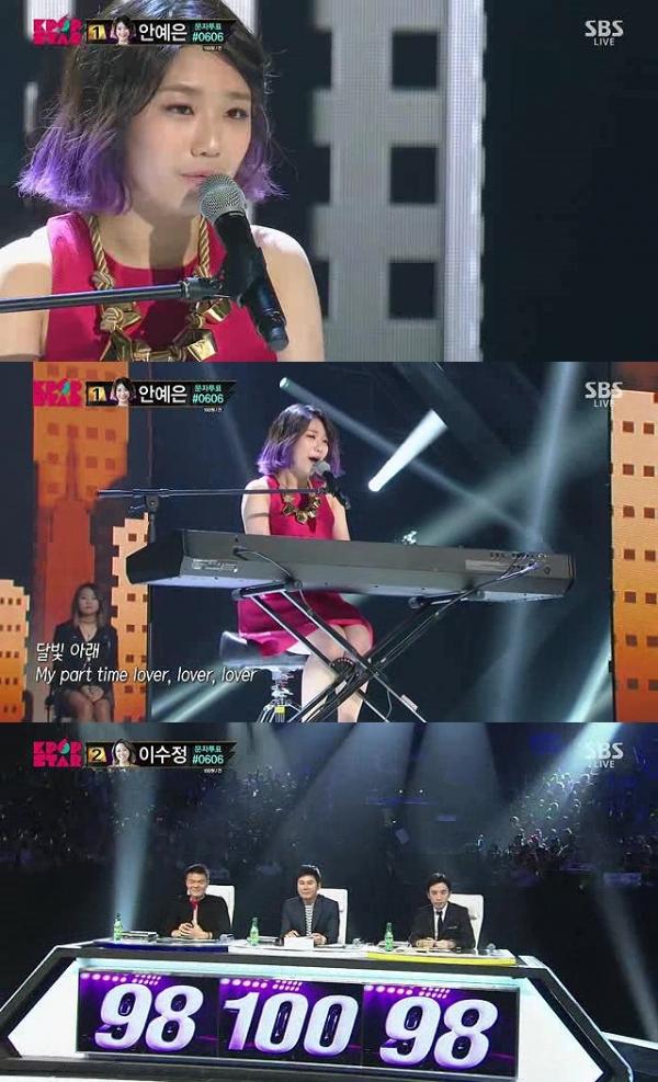 (출처=SBS 'K팝스타5')