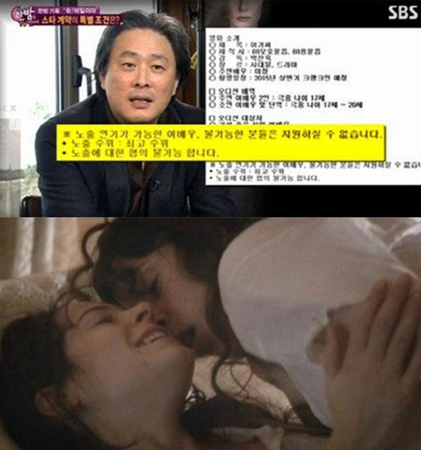 (출처=SBS 방송 캡쳐, '핑거스미스' 스틸컷)