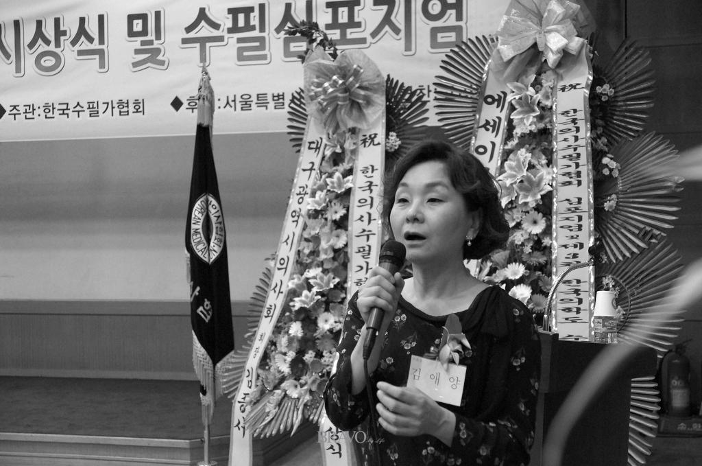 ▲2013년 9월 한국의사수필가협회의 큰 행사가 끝나고(김애양 은혜산부인과 원장·수필가)