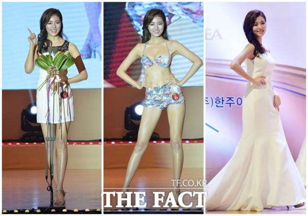 Miss korea nude photo this rather