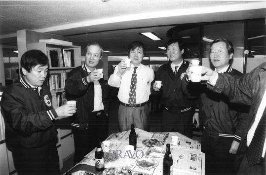 ▲한국일보 기획취재부장이던 1993년 마지막 날의 편집국 냉주파티. 왼쪽에서 세 번째.