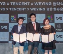 """YG 양민석 """"6억 중국인과 소통+파트너십 구축"""""""