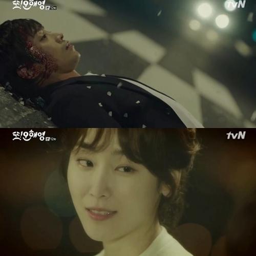 ▲(출처=tvN 월화드라마 '또 오해영' 영상 캡처)