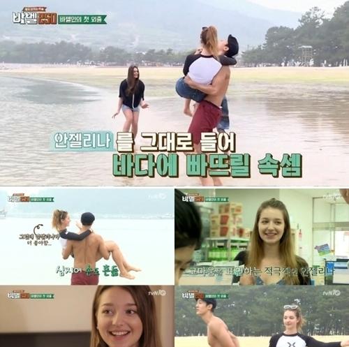 (출처=tvN 방송화면)