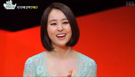 (사진=SBS '다시 쓰는 육아일기-미운우리새끼' 방송 캡처)