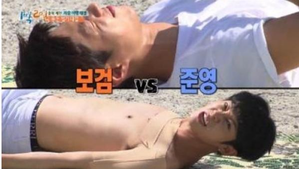 (사진=KBS 2TV '해피선데이-1박2일' 방송 캡처)