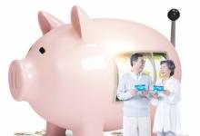 워런 버핏 회장이 제시하는 은퇴자금 관리 10가지 지혜