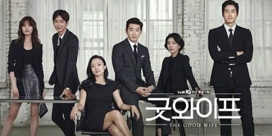 ▲tvN드라마 '굿와이프' (사진제공=tvN '굿와이프' )