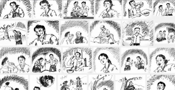 ▲충청일보 연재된 한만수의 대하 장편소설 '금강' 삽화 모음 만화