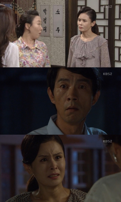 (사진=KBS2 '내 마음의 꽃비')