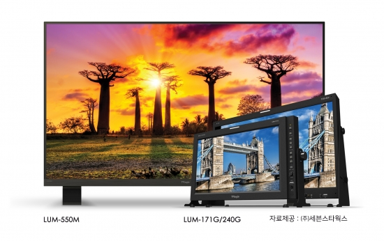 ▲티브이로직은 오는 9일부터 네덜란드 암스테르담에서 열리는 유럽최대 방송장비 전시회 'IBC 2016'에 참가해 총 4종의 4K UHD 모니터 라인업을 선보인다. 사진은 LUM-550M, LUM-171G/240G 제품 모습.(사진=티브이로직)