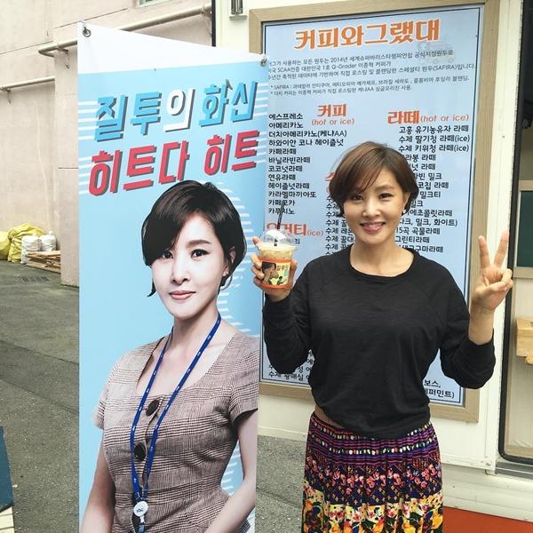 ▲배우 박지영(사진=박지영 인스타그램)