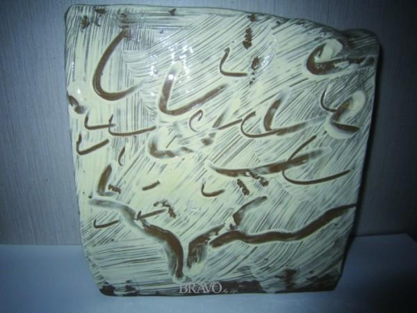▲이수종 분청자기 '철화편병' 16cm x 8cm x 20cm. 2003
