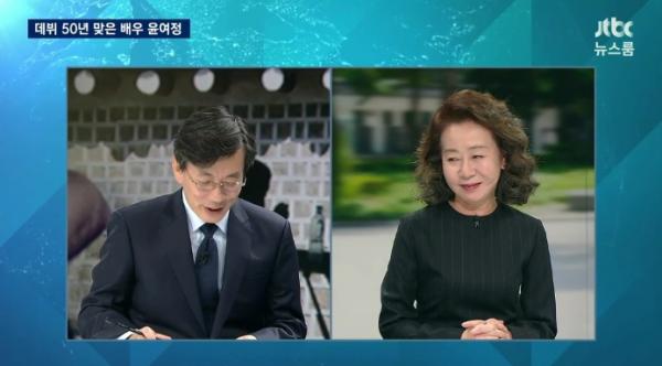 (사진=JTBC '뉴스룸' 방송 캡처)