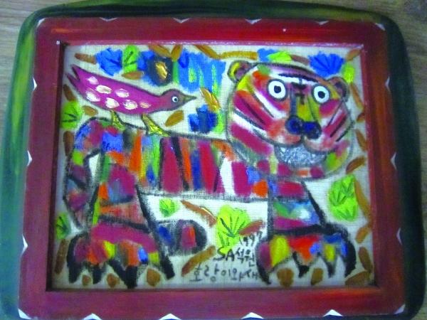 ▲사석원 <호랑이와 새>  삼베에 아크릴물감 42.5cmx33.4cm 1997년