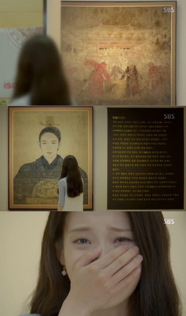 (사진=SBS 월화드라마 '달의 연인 보보경심 려' 캡처)