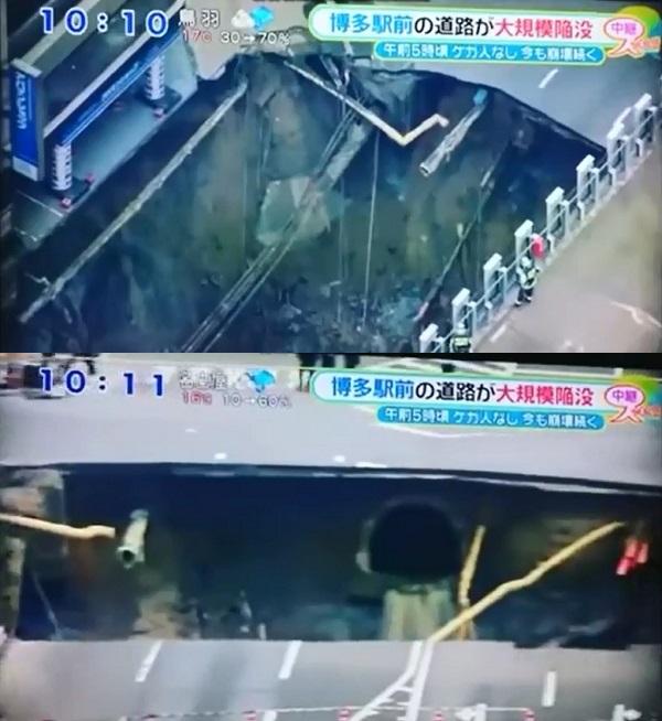 (출처=일본 NHK 영상 캡처)