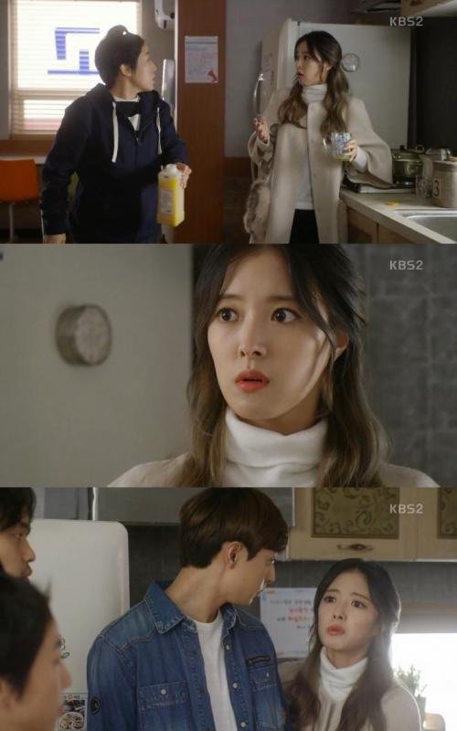 (사진=KBS2 '월계수 양복점 신사들')